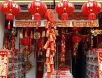 Vente des décorations pendant l'année neuve chinoise Photos libres de droits