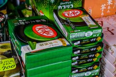 Vente du thé vert Kit Kat At Kyoto Japan 2015 photos libres de droits