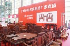 Ventes d'exposition de meubles de bois de rose Photographie stock libre de droits