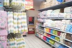 Ventes de serviette dans le supermarché Photos libres de droits
