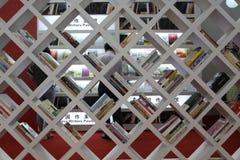 ventesima fiera del libro dell'internazionale di Pechino Fotografia Stock