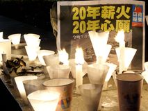 ventesimo anniversario di Tienanmen Fotografia Stock