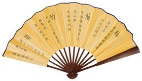 Ventilador asiático de la mano con los jeroglíficos Imagen de archivo