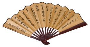 Ventilador asiático tradicional de la mano con los hieroglyphes Foto de archivo libre de regalías