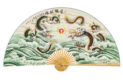 Ventilador chinês Imagem de Stock Royalty Free