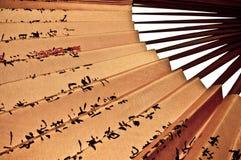 Ventilador de la seda del chino tradicional Imagen de archivo libre de regalías