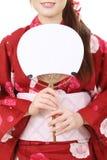 Ventilador do papel em branco Fotografia de Stock Royalty Free