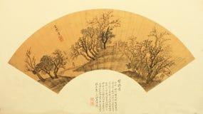 Ventilador plegable tradicional chino Fotografía de archivo