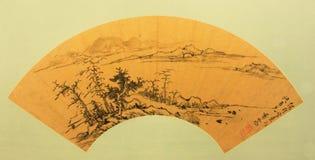 Ventilador plegable tradicional chino Foto de archivo