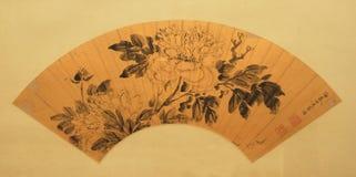 Ventilador plegable tradicional chino Foto de archivo libre de regalías