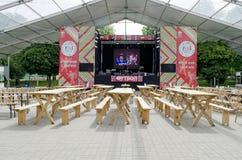 A Ventilador-zona interna a mais grande em Euro-2012 Foto de Stock