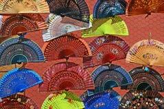 Ventilateurs Photo libre de droits