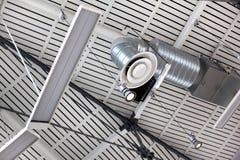 ventilation Photographie stock libre de droits