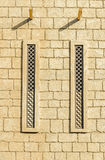 Ventilation in a brick wall Stock Photo