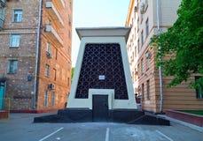 Ventilation kiosk No. 180. Sokolniki, Moscow, Russia. Royalty Free Stock Photo