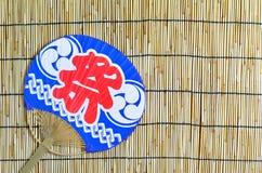 Ventilatore giapponese. Fotografia Stock