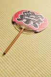 Ventilatore giapponese - uchiwa- Fotografia Stock Libera da Diritti