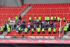 Ventilatori della squadra al Tavriya Immagini Stock Libere da Diritti