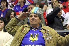 Ventilatori ucraini Immagini Stock Libere da Diritti