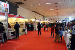 A venue of World book Fair Royalty Free Stock Image