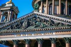 verão da opinião da catedral do ` s do St Isaac Fotos de Stock Royalty Free