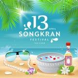 verão do festival de Songkran de Tailândia no mar ilustração royalty free