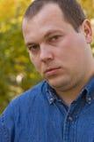 Verärgertes Gesicht Lizenzfreies Stockbild