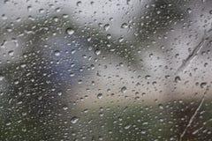 Ver la lluvia Imagen de archivo libre de regalías