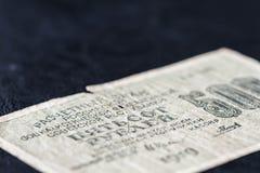 Veraltete Banknote in fünfhundert russischen Rubeln, 1919-jährig Lizenzfreies Stockbild