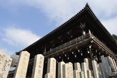 Veranda di un tempiale giapponese Fotografia Stock Libera da Diritti