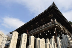 Veranda of a Japanese temple. An upward view of the veranda of a Japanese Buddhist temple with stone tablets detailing the names of donors in the foreground Royalty Free Stock Photography