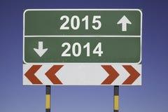 Verandering van jaar 2015 Stock Foto