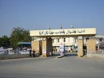 Verbündetes Krankenhaus Faisalabad stockfotografie