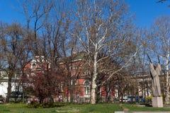 Verbazende mening van Universiteit van Nationale Academie van Kunsten in stad van Sofia, Bulgarije Stock Foto's