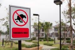 Verbiedend hondenteken stock fotografie