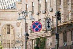 Verbiedend teken Geen Ophouden geïnstalleerd op de straat stock fotografie