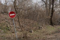 Verbiedend teken voor richtingen stock afbeeldingen