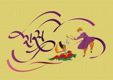 Verbinden Sie das Spielen von Raas/Daandiyaa, Navratri-Festival lizenzfreie stockfotos