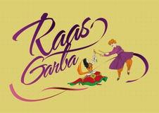 Verbinden Sie das Spielen von Raas/Daandiyaa, Navratri-Festival lizenzfreie stockbilder