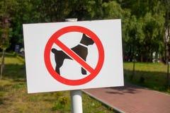 Verboden hond het lopen teken Royalty-vrije Stock Foto