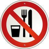 Verboden maaltijd Stock Foto's