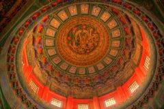 Verboden stad in Peking Stock Afbeelding