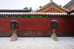 Verboden stad in Peking Stock Afbeeldingen