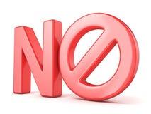 Verboden tekenconcept Word nr met belemmerd symbool 3d geef terug Royalty-vrije Stock Afbeelding