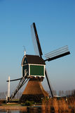 Verde do moinho de vento Imagem de Stock