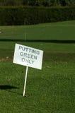 Verde somente Imagens de Stock Royalty Free