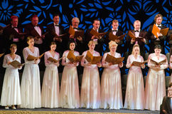 Verdi's REQUIEM. DNIPROPETROVSK, UKRAINE - NOVEMBER 22: Members of the Choir of the State Opera and Ballet Theatre perform Verdi's REQUIEM on November 22, 2014 Royalty Free Stock Photo
