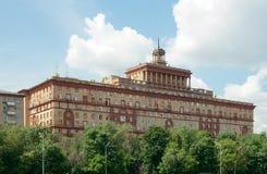 11-verdieping woonhuis op Kosmodamianskaya-Dijk, Mosc Royalty-vrije Stock Afbeeldingen