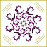 Verdrehtes und curwed violettes Muster mit Text Lizenzfreie Stockbilder