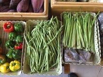 verdura Fotografie Stock Libere da Diritti
